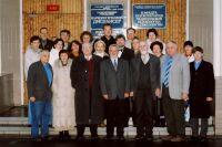 Выпускники-психотерапевты 2003 год г. Москва